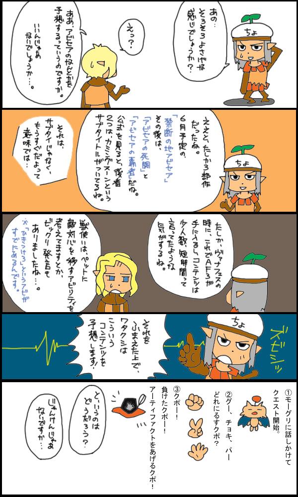 獣漫画436