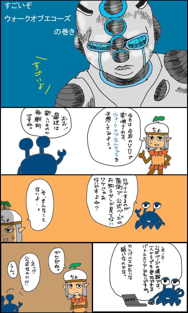 獣漫画439