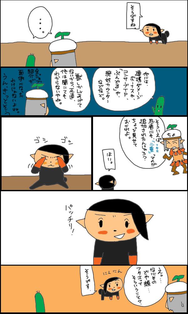 獣漫画447