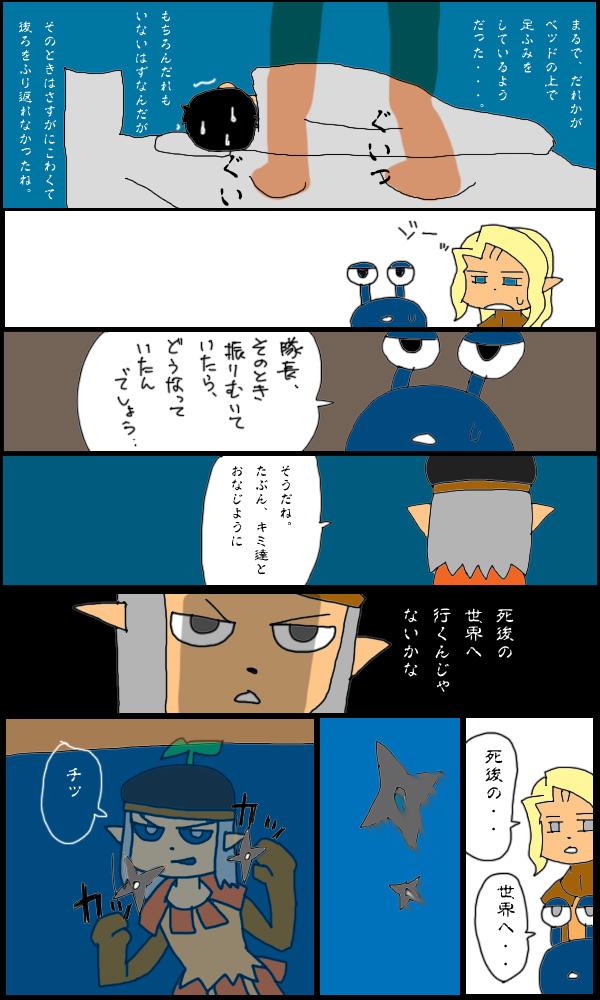 獣漫画452