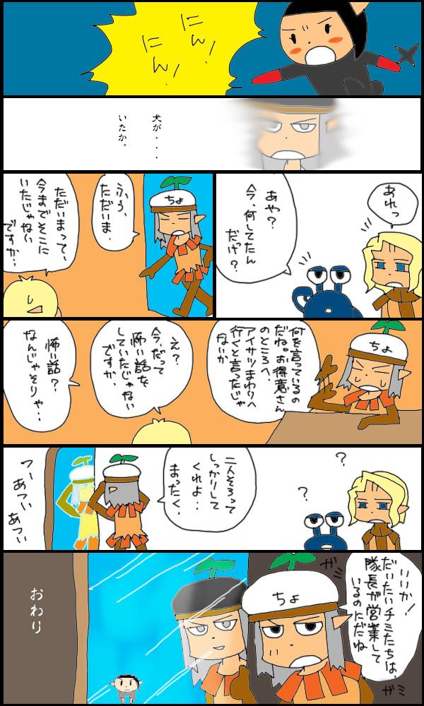 獣漫画453