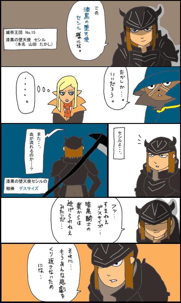 獣漫画463