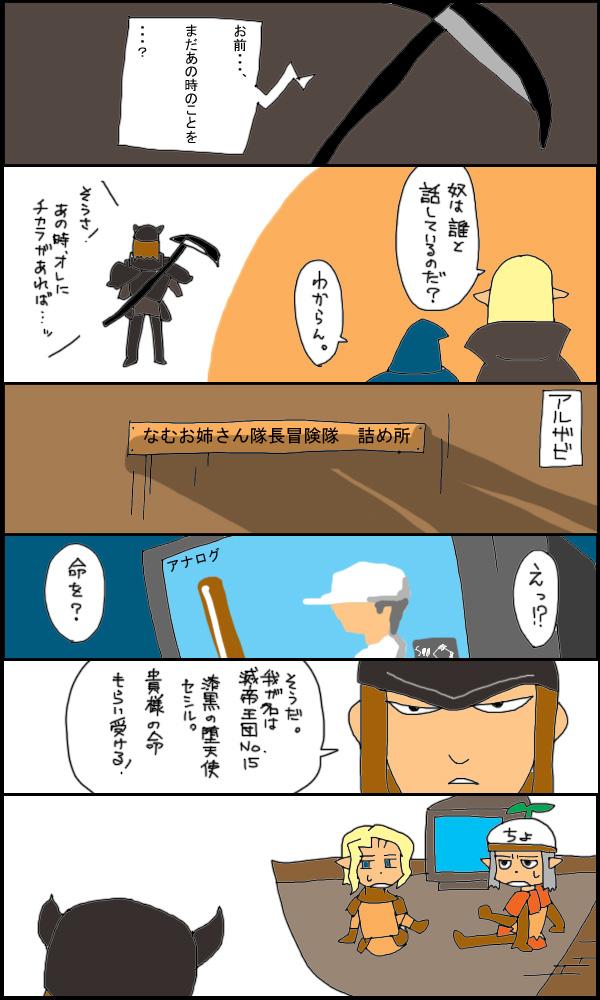 獣漫画464