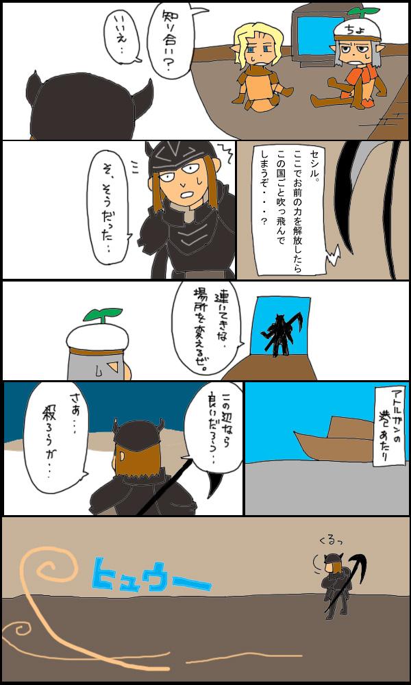 獣漫画465
