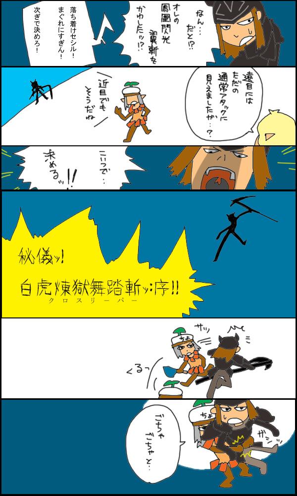 獣漫画467