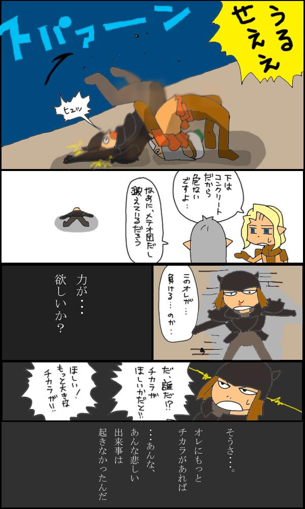 獣漫画468