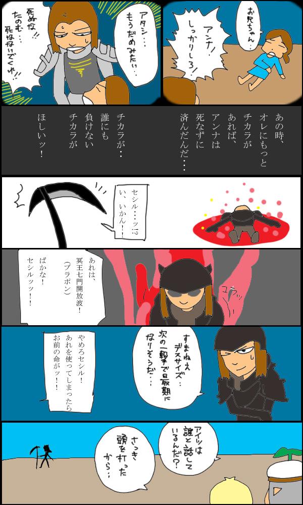 獣漫画469
