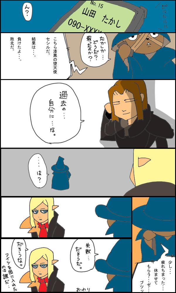 獣漫画472