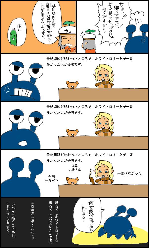 獣漫画495