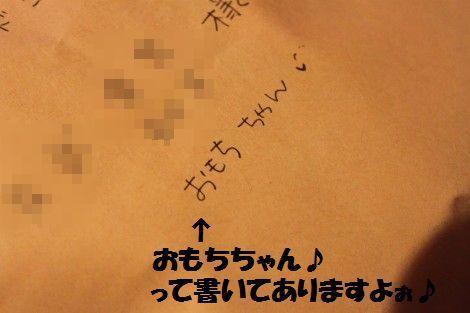 IMG_0386 - コピー1