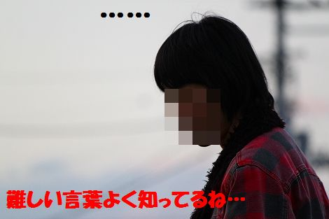 s-IMG_0062.jpg