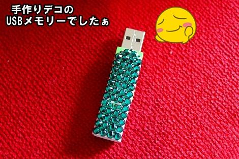 s-IMG_1263.jpg