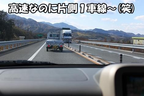 s-IMG_1499.jpg