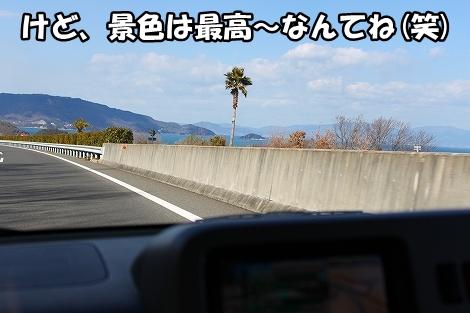 s-IMG_1500.jpg