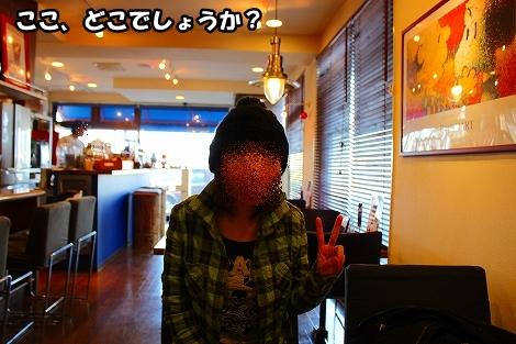 s-IMG_1501.jpg