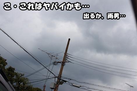 s-IMG_2631.jpg