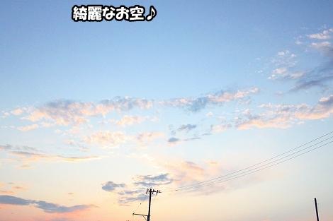 s-IMG_3909.jpg