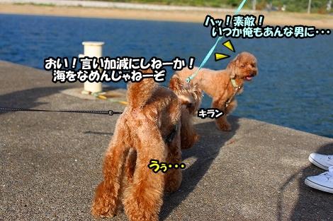 s-IMG_4613.jpg