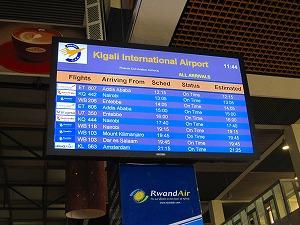 空港アナウンス