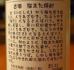 nekomatasho_chu_3.jpg