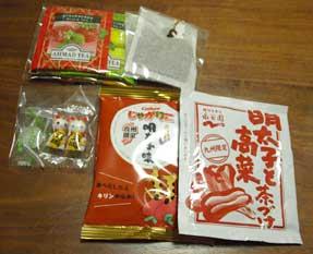 tokumasan100112.jpg