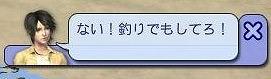 WS000208_20100223195233.jpg