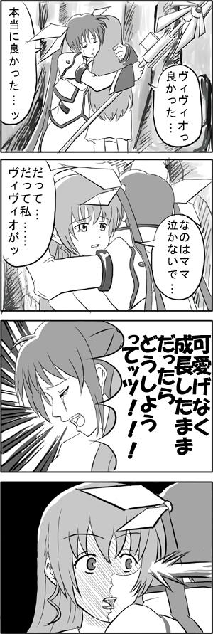 nano_m_004