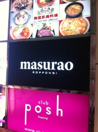 masurao2