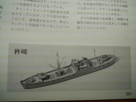 T-5.jpg