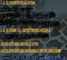 (*´ェ`*)ポッ