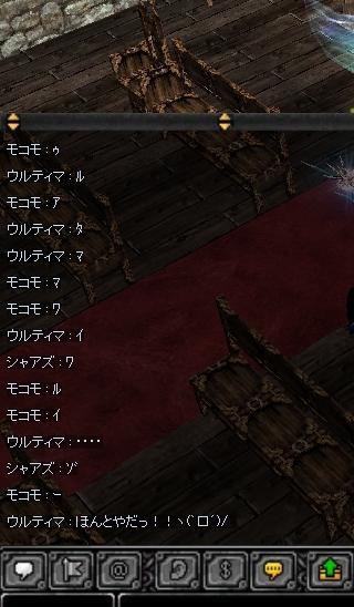 ( `皿´)キィ!
