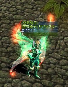 お..._〆(゚▽゚*)