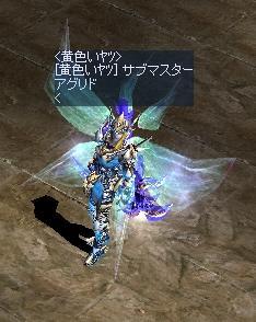 く..._〆(゚▽゚*)