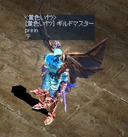 テ..._〆(゚▽゚*)