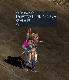 ろ..._〆(゚▽゚*)