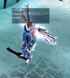 い..._〆(゚▽゚*)