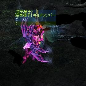 !! (`・ω・´) !!