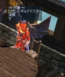 す..._〆(゚▽゚*)
