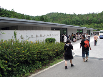chichubijutukan_20100820.jpg