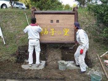 yuzu_201010134.jpg