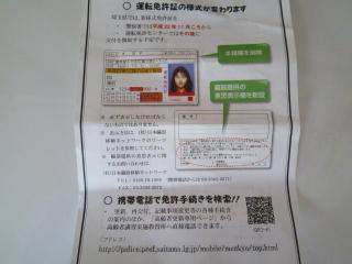 002_convert_20110510095356.jpg
