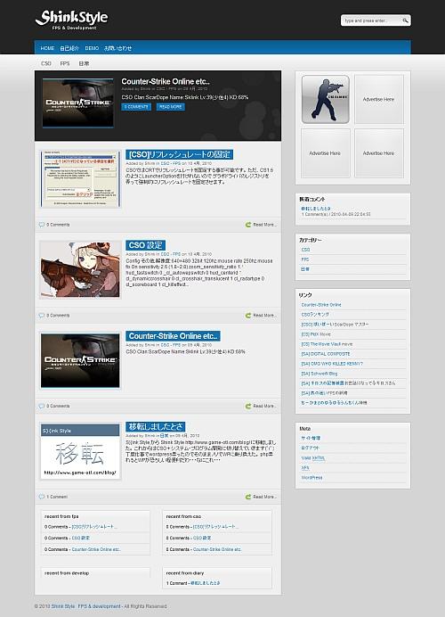 Shink Style FPS  development