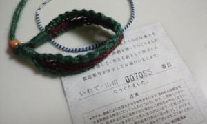 120308_20367E01.jpg