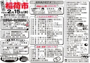 yashi378.jpg