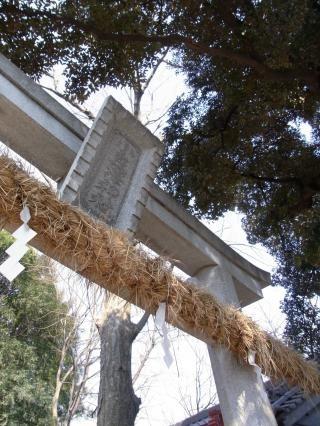 小豆澤神社