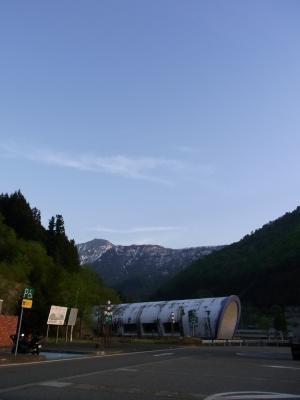 21谷川岳 帰り