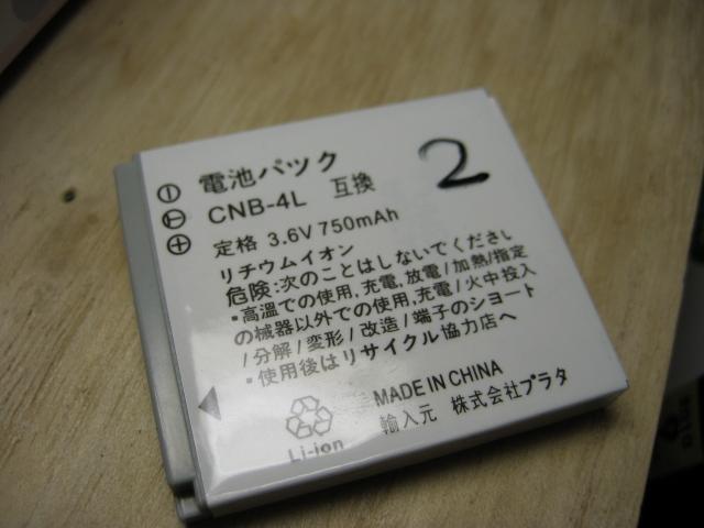 IMG_1288.jpg