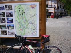 いつの間にか芝川町が富士宮市に吸収されてました