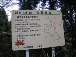 ここまで車で1時間半 これなら富士見に行ったほうがいいです