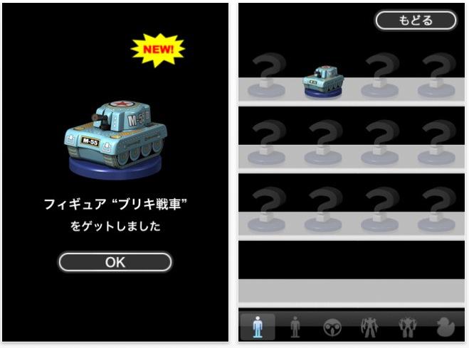 スクリーンショット(2011-04-28 11.28.58)